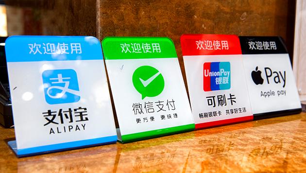 不足三成港人使用手機支付,港再被深圳超越?