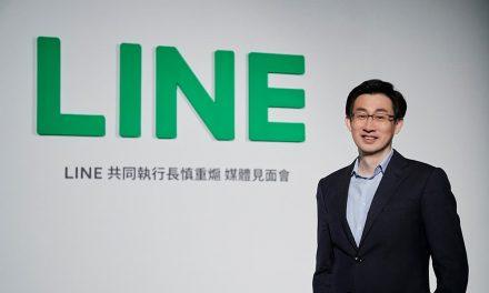 Line蝕100億日圓!為何不惜一切轉型?